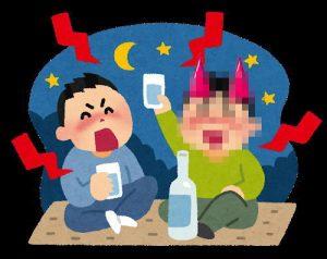 茨木童子おじさん(おばさん)とあの世で(鬼だけに地獄なのかw)酒を酌み交わしたい。