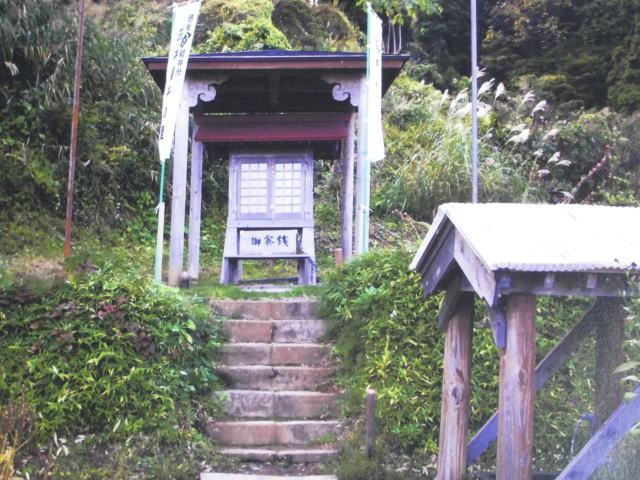 """当時の 新潟県 長岡市 軽井沢にあった""""茨木童子の祠"""" ちかくに 建っていた看板。"""